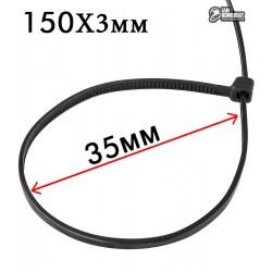 Стяжки кабельные 150 х 3 мм ProFix, белые, 100шт