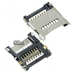 Коннектор карты памяти для Fly DS103, DS103D, DS105C, DS106, E133, TS90