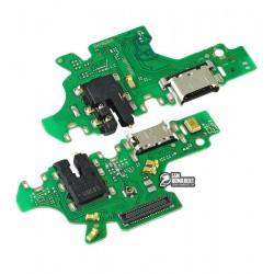 Шлейф для Huawei P30 Lite, коннектора зарядки, антенны, Сopy