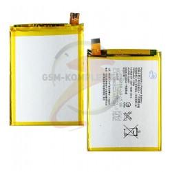Аккумулятор (акб) AGPB015-A001 для Sony E5533 Xperia C5 Ultra Dual
