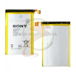Аккумулятор LIS1501ERPC для Sony Xperia ZL, (Li-ion 3.8V 2330mAh)