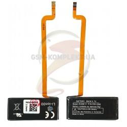 Аккумулятор для MP3-плееров Apple iPod Classic 80GB, iPod Video 30GB, #616-0412