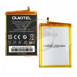 Аккумулятор SNYSK84 для Sony H3113 Xperia XA2, H4113 Xperia XA2 Dual, (Li-ion 3.85V 3330мАч)