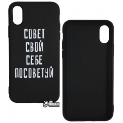 Чехол для Apple iPhone X, iPhone Xs, Toto Matt TPU Print case, sovet