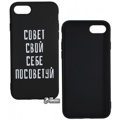 Чехол для Apple iPhone 7, iPhone 8, Toto Matt TPU Print case, совет