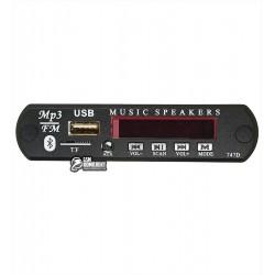 MP3 модуль с пультом и Bluetooth, WAV/APE/MP3