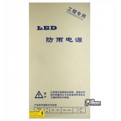 Блок питания для LED ленты 120W, 12V, 10A