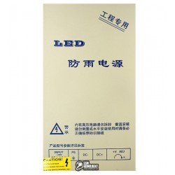 Блок питания для LED ленты 60W, 12V, 5A