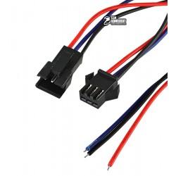 Комплект JST SM-03V-B 3pin, пара штекер+гнездо с проводами, черный