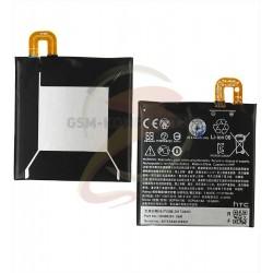 Аккумулятор B2PW4100 для HTC Google Pixel, Nexus S1 (Li-ion 3.85V 2770mAh)
