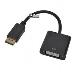 Переходник штекер Display Port - гнездо DVI с кабелем 0,2м.