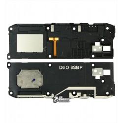 Звонок Xiaomi Redmi Note 5A, Redmi Note 5A Prime, в рамке