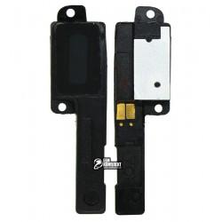 Звонок для Asus ZenFone 4 (A450CG), в рамке