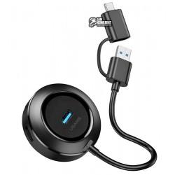 "USB-хаб USAMS ""US-SJ416 4 USB-hub Smart Adapter USB3.0+Type-C3.0"", черный"