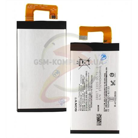 Акумулятор LIP1641ERPXC для Sony G3212 Xperia XA1 Ultra Dual, G3221 Xperia XA1 Ultra, G3223 Xperia XA1 Ultra, G3226 Xperia XA1 Ultra Dual, Li-Polymer, 3,8 В, 2700 мАч