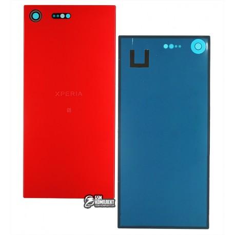 Задня панель корпусу для Sony G8141 Xperia XZ Premium, G8142 Xperia XZ Premium Dual, червоний колір