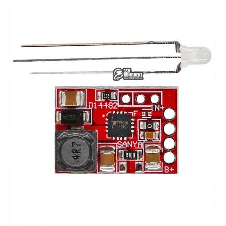 Контроллер заряда Li-ion аккумулятора TP5000 1A