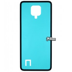Стикер задней панели корпуса (двухсторонний скотч) Xiaomi Redmi Note 9T
