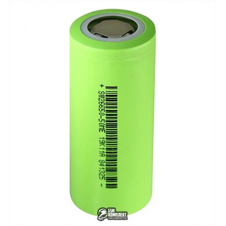 Аккумулятор SINOWATT SW26650-50ME, (Li-ion 3.7V 5000mAh)