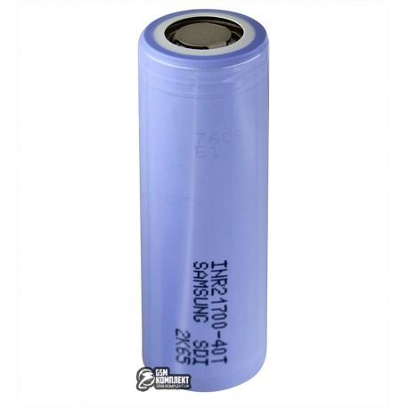 Аккумулятор Samsung INR21700-40T, (Li-ion 3.7V 4000mAh)