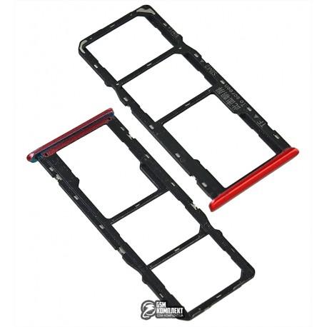 Держатель SIM-карты Realme 5i, c держателем MMC, красный