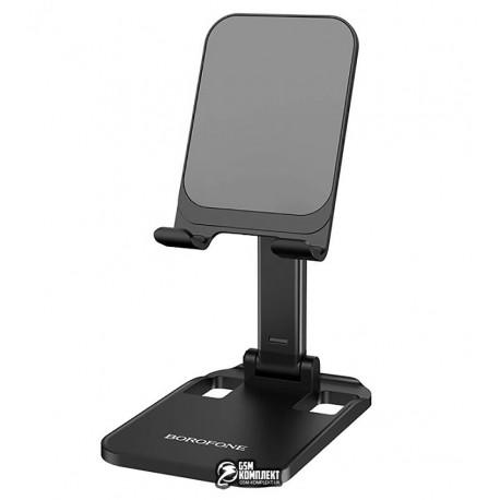 Настольный держатель Borafone BH27 Superior folding desktop stand