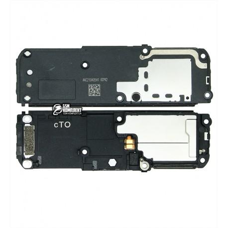 Звонок для Xiaomi Poco F3, в рамке