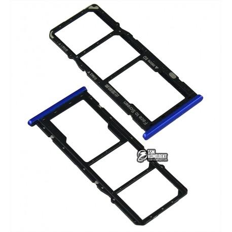 Держатель SIM-карты Realme C2, c держателем MMC, синий