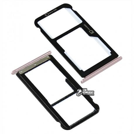Держатель SIM-карты ZTE Blade V8, c держателем MMC, розовый