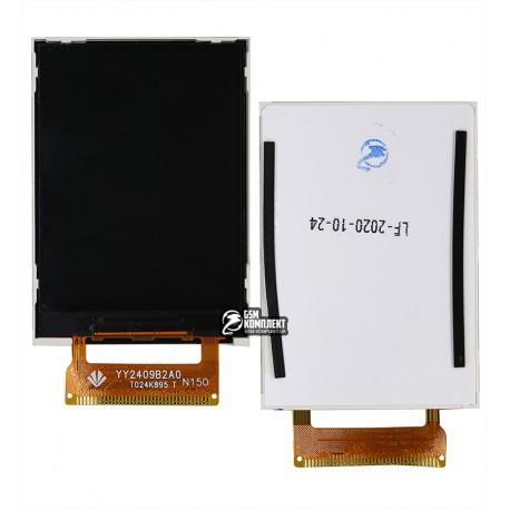 Дисплей для Nokia 125, TA-1253