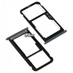 Держатель SIM-карты ZTE Blade V8, c держателем MMC, серый