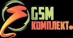GSM комплект - Украина
